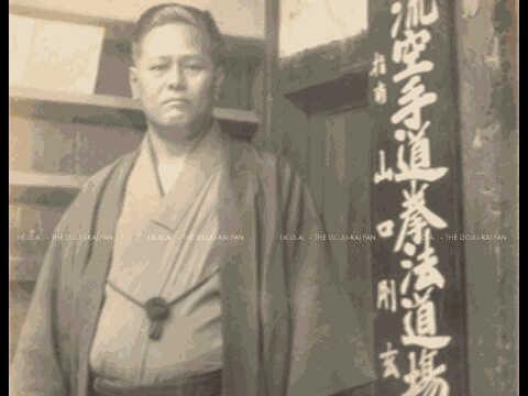 Miyagi Chojun, 宮城 長順, founder of Goju Ryu
